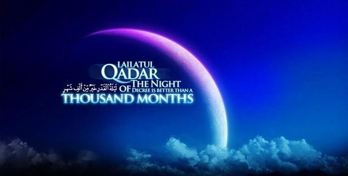 Tentang Malam Lailatul Qadar