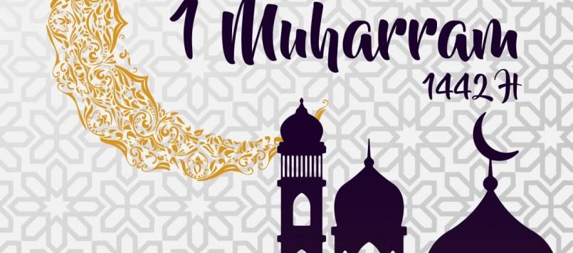 Selamat Tahun Baru Islam 2020