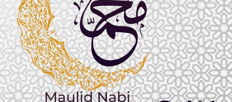 Maulid Nabi Muhammad SAW 1142 H